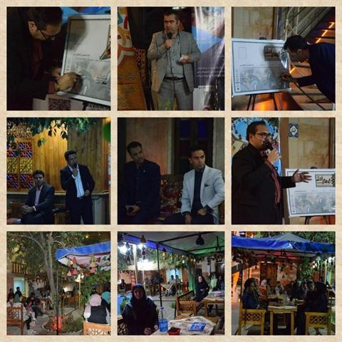 برگزاری نخستین تور ادبی در 6 مسیر بافت تاریخی شیراز