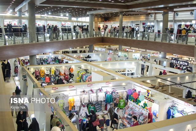 برگزاری نمایشگاه زنان و فراوری ملی از 15 شهریور ، ارائه کالاها با تخفیف 35 درصدی