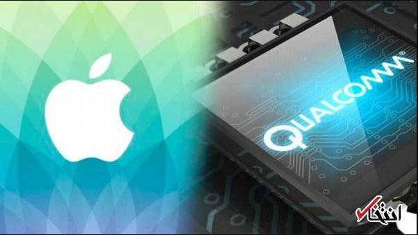 اتهام سنگین کوالکام علیه اپل ، آیا تیم کوک دزد است؟!