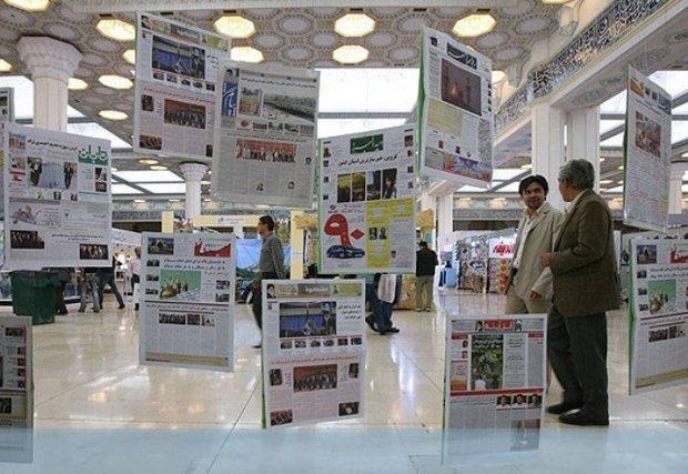 نمایشگاه 40 تیتر رسانه ای انقلاب اسلامی در اصفهان برگزار می گردد
