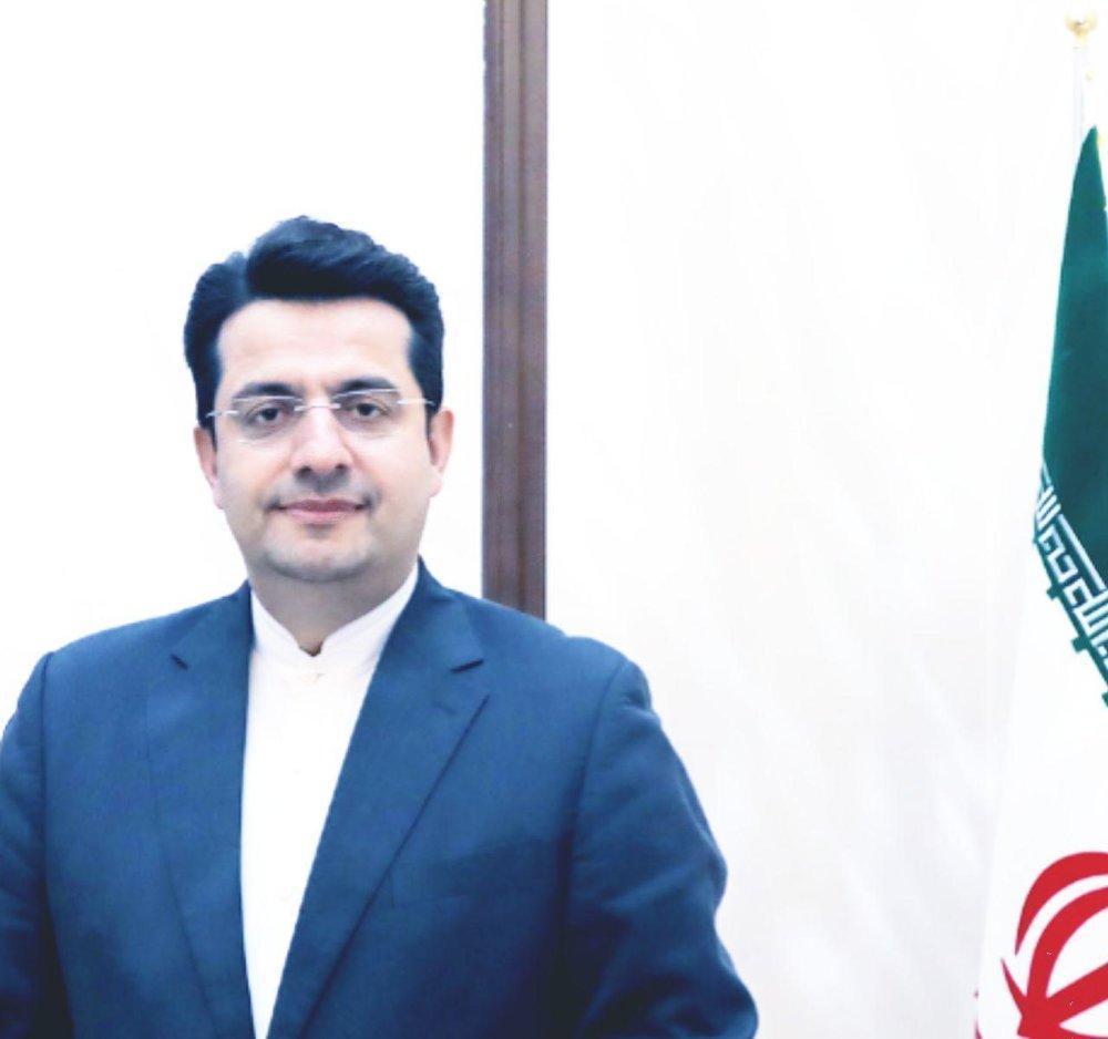 استقبال ایران از گشایش لویی جرگه
