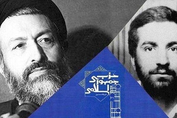 دادگاه هلند ارتباط قتل کلاهی با ایران را رد کرد