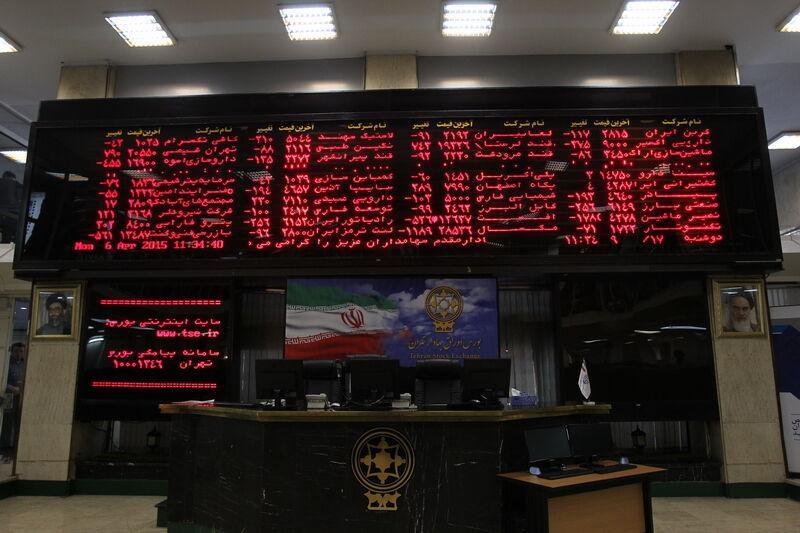 خبرنگاران روند شاخص بورس نزولی شد