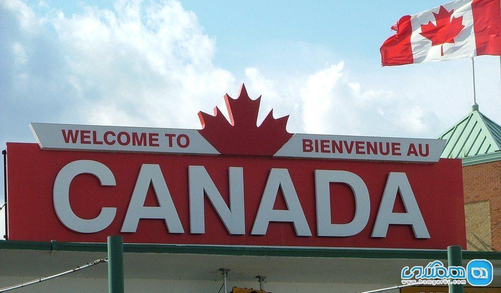 برترین دانشگاه های کانادا ، تجربه تحصیل در کنار زیبایی های کانادا