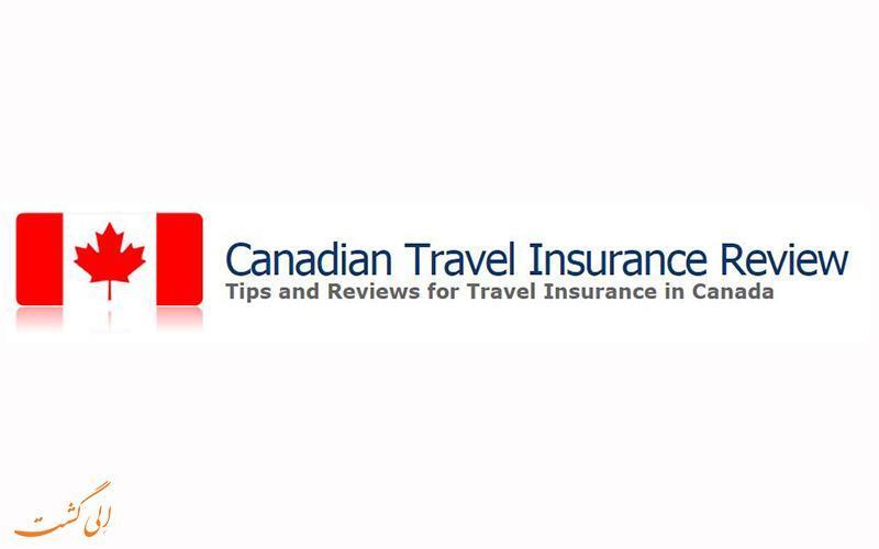 آنالیز شرایط اخذ بیمه مسافرتی کانادا