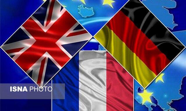 کاهش رشد مالی کشورهای اروپایی