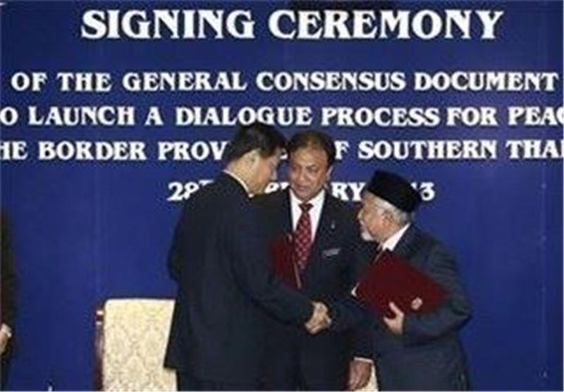 مذاکرات رسمی دولت تایلند و شورشیان شروع شد