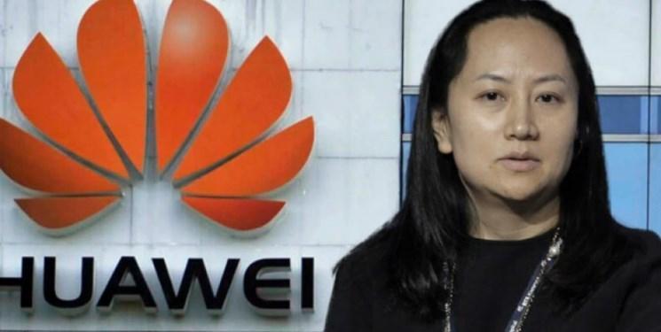 چین، رفتار کانادا و آمریکا با مدیر شرکت هوآوی را غیرانسانی خواند