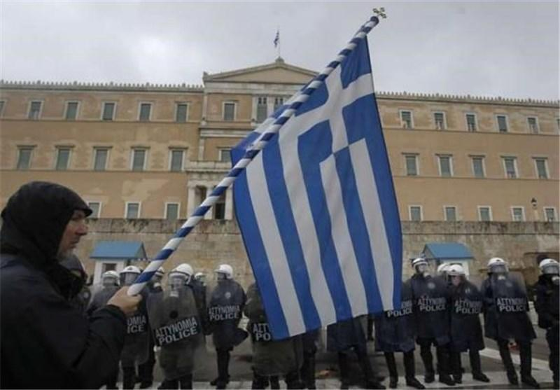 رادیو و تلویزیون دولتی یونان تعطیل شدند