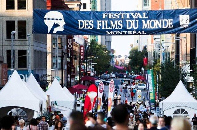 جشنواره جهانی فیلم مونترال لغو شد