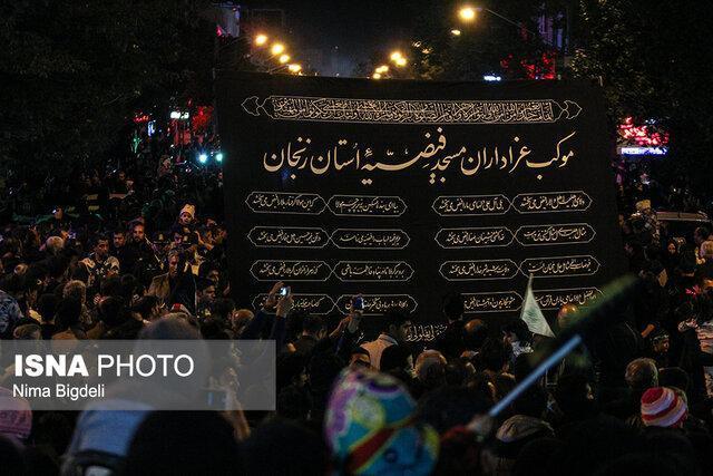 دسته فیضیه؛ یکی از 5 میراث ثبت شده معنوی در زنجان