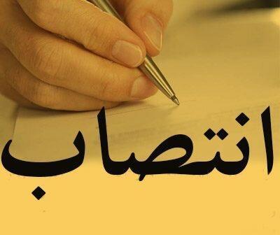 تغییرات مدیریتی در شهرداری گرگان