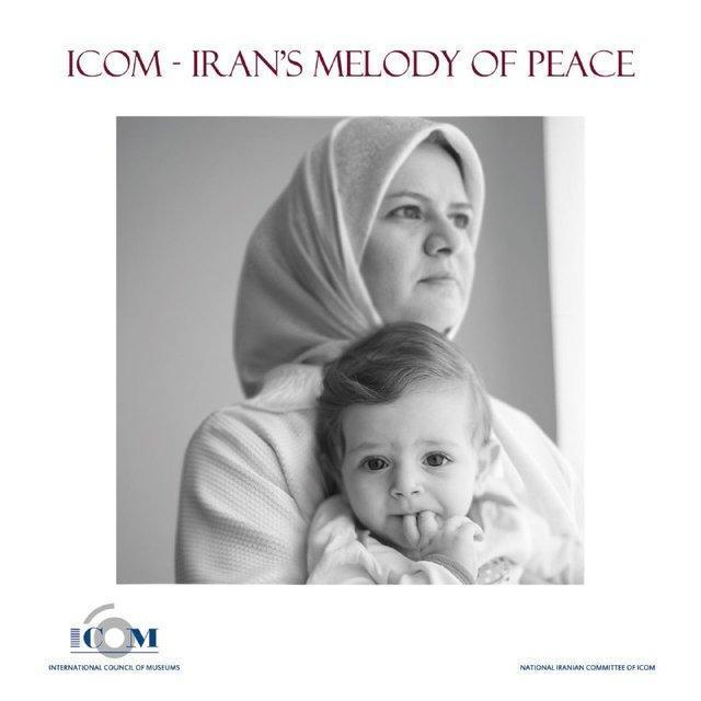 لالاییِ مادران ایرانی به گوش دنیا می رسد