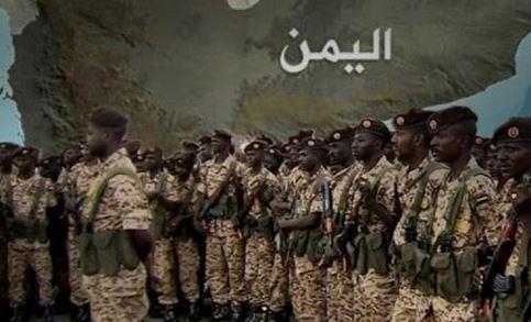 خروج 10 هزار نیروی نظامی سودان از یمن