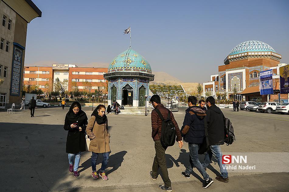 صندوق قرض الحسنه دانشجویان ایران در دانشگاه علامه راه اندازی می شود