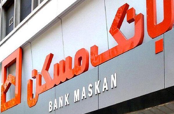 سود 20 هزار میلیاردی بانک مسکن در طرح ملی مسکن