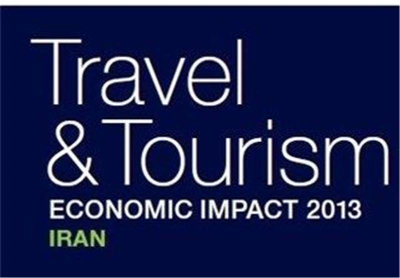 رونق صنعت گردشگری ایران تا 2023 با رشد سالانه 5.8 درصدی