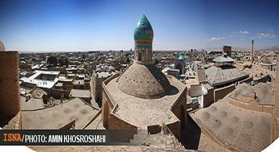 چهارمین کنگره تاریخ معماری و شهرسازی ایران در سمنان برگزار می گردد
