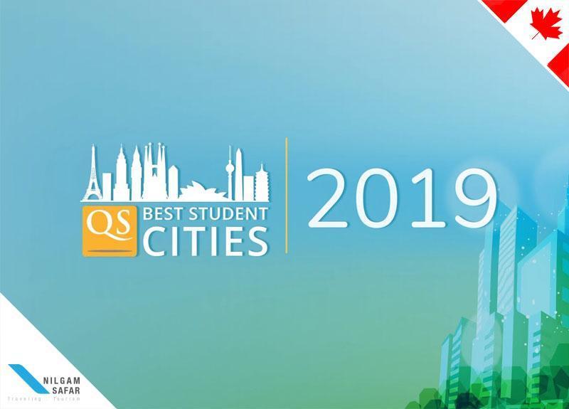 پنج شهر برتر دانشجویی در کانادا