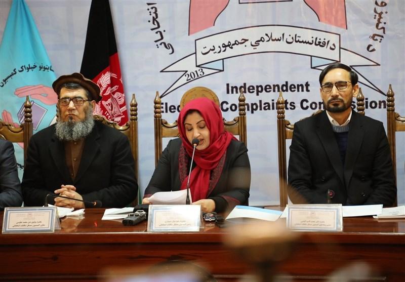 کمیسیون شکایات افغانستان تصمیم نهایی اش را درباره 6200 شکایت اظهار داشت
