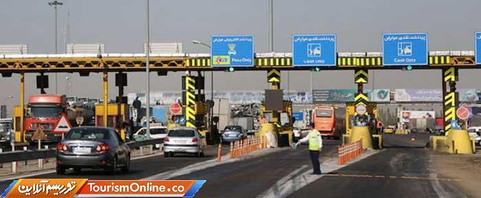 آخرین شرایط جاده های تهران-شمال