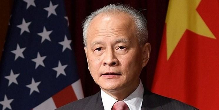 کرونا ، سفیر چین در آمریکا: نیازمند سیستم جدید حکومت جهانی هستیم