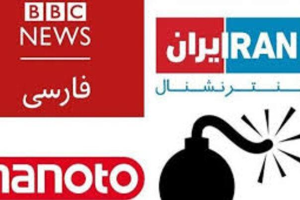 دلسوزی برای مردم ایران از دل لندن با پول های سعودی!