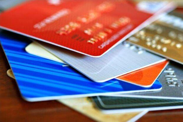 تمدید رایگان کارت های بانکی منقضی شده برای یکسال