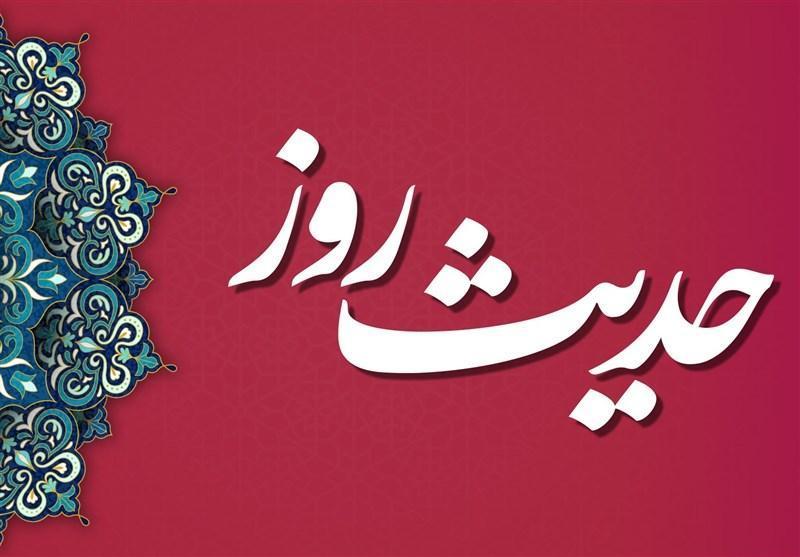 ویژگی زندانی واقعی از نگاه امام صادق (ع)