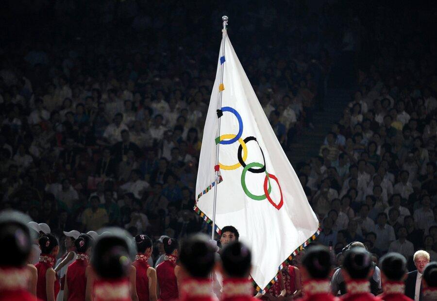 تعداد سهمیه ها و رشته های المپیک پاریس دسامبر تعیین می گردد