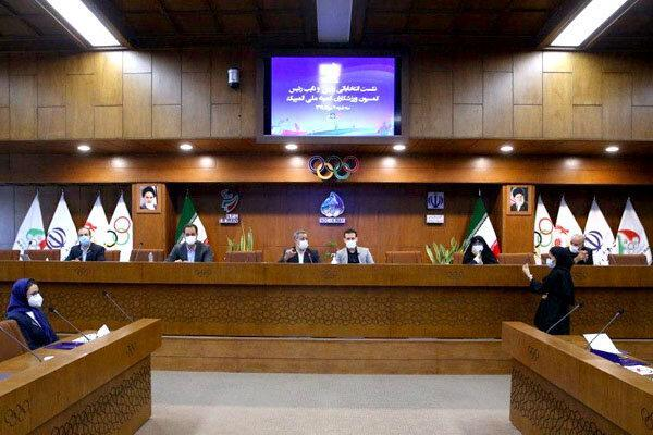 حکم رئیس و نایب رئیس جدید کمیسیون ورزشکاران صادر شد