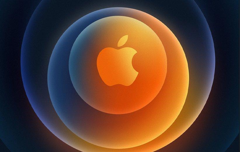 اپل دعوتنامه مراسم معرفی آیفون 12 را منتشر کرد