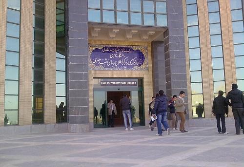 دانشگاه رازی در نظام رتبه بندی بین المللی ISC در بین 10 دانشگاه جامع کشور قرار گرفته است