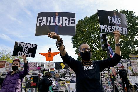 تجمع اعتراضی مقابل کاخ سفید