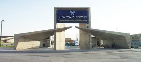 اخذ مجوز شرکت دانش بنیان توسط دانشگاه آزاد اسلامی بروجرد