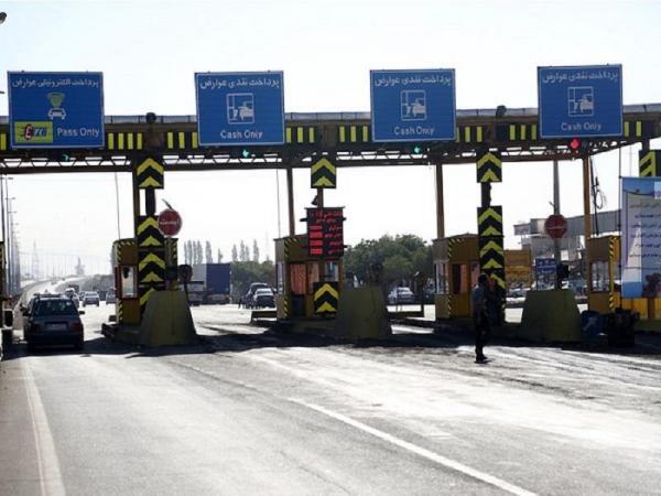 باجه عوارض آزادراه تهران - شمال بازگشت