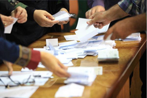 انتخابات شورای صنفی دانشجویان دانشگاه خوارزمی اردیبهشت برگزار می شود خبرنگاران