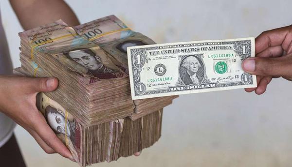 حداقل دستمزد در ونزوئلا 4 برابر شد