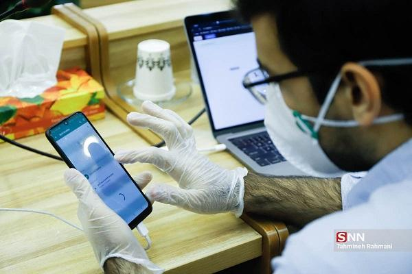 فراخوان جذب واحدهای فناور در مراکز رشد فناوری دانشگاه ارومیه اعلام شد