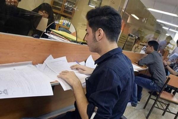 دانشگاه الزهرا (س) به دانشجویان دکتری تسهیلات می دهد
