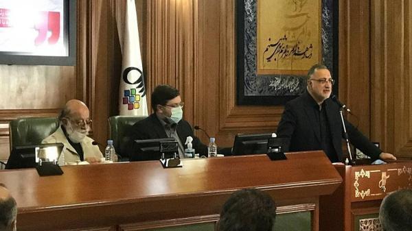 حضور چمران در جلسه شورای شهر تهران پس از دو هفته