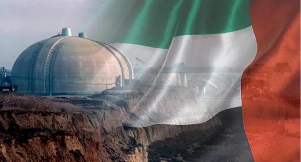 دومین رآکتور نیروگاه اتمی امارات شروع به کار کرد